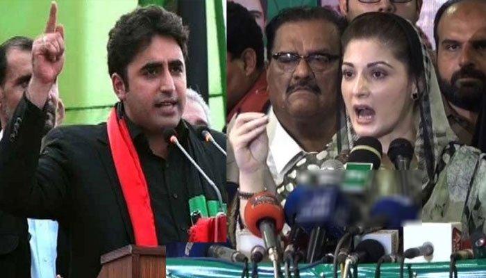 Bilawal and Maryam attack PM Imran Khan in Kashmir rallies